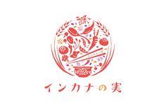 インカナの実様へ手描きのロゴを作成 | 熊本のロゴ作成/ホームページ・WEB制作/プレオデザイン【PREO DESIGN】