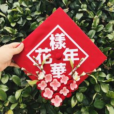 Unfortunately, we weren't allowed to decorate our caps for graduation. But I was still so excited to decorate mine afterwards! My cap design is inspired by BTS' recent youth trilogy. In Hanja, it's written like: 花樣年華, and in Hangul, it's written like: 화양연화; both of which roughly translate to: The Most Beautiful Moment in Life. #KPop #BTS #Graduation