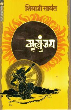 Buy marathi book mrutyunjay from shivaji sawant free online found on google from flipkart solutioingenieria Choice Image