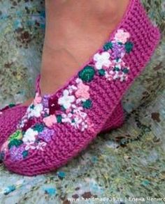 Tutorial: How To Make DIY Knit Lilac Slipper