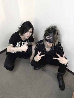 Aoi and Reita - The GazettE