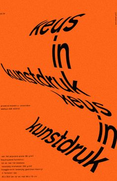 Wim Crouwel - Kunstdruk ||||| I really like how the text just fits the design, giving it a sense of depth.