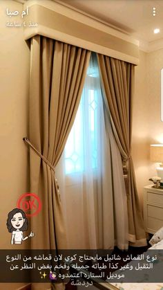 Curtains for Living Room Windows . Curtains for Living Room Windows . News Elegant Modern Living Room Curtains Living Room And Dining Room Design, Elegant Living Room, Home Room Design, Home Living Room, Living Room Designs, Copper Room Decor, Drawing Room Furniture, Dining Room Curtains, Home Design Floor Plans