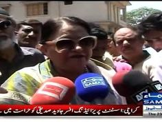 MQM's Nasreen Jalil Serious Allegation on Rangers