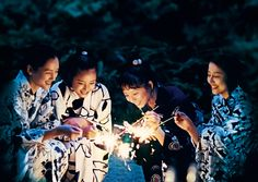 Our little Sister (Umimachi Diary) by Hirokazu Kore-eda 2015