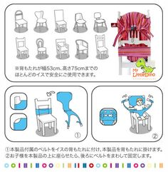 TotSeat Portable Chair Harness (Authentic) *Re-Stock!!