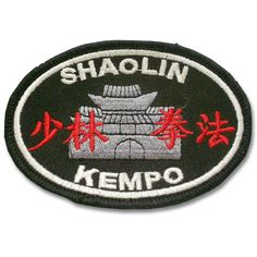 Shaolin Kempo Patch now available at http://www.karatemart.com/