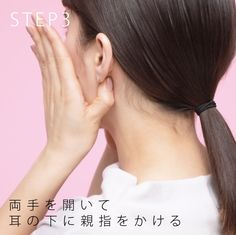Face Yoga, Facial Exercises, Japanese Beauty, Massage, Health Fitness, Skin Care, Makeup, Beautiful, Body Fitness