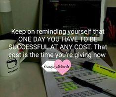 Keep on reminding your self that you will do you have to do .Study hard and leave the rest. Exam Motivation, Study Motivation Quotes, School Motivation, Motivation Inspiration, Study Inspiration, Powerful Motivational Quotes, Inspirational Quotes For Students, Positive Quotes, Reality Quotes