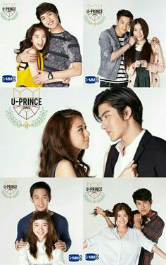 U-Prince couple❤️ Live Action, Ugly Duckling Series, U Prince Series, Drama Tv Series, I Love Him, My Love, Thai Drama, Cute Korean, Drama Movies