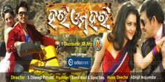 Hari Om Hari - New Odia Movies Videos, Hari Om Hari, latest oriya film, odia film releases, odia song video, new odia videos, odia movie video song, latest odia full movie, Free Online odia movie at odiaone.com.