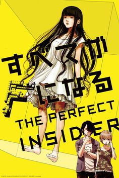The Perfect Insider Anime ENG-Sub
