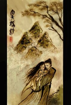 -Oma and Shu-byisaia | The Legend of Two Lovers |
