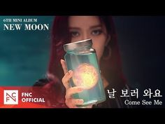 AOA – '날 보러 와요 (Come See Me)' MUSIC VIDEO - YouTube Kpop Girl Groups, Korean Girl Groups, Seo Yu Na, Kpop Comeback, Beyond Words, Yesung, Come And See, On Today, Korean Music