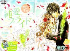Manga Junai Bride cápitulo 1 página Credits.jpg