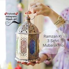 Ramazan ki pehli sehri mubarak ho visit the images gallery Ramadan Dp, Ramadan Wishes, Islam Ramadan, Ramzan Mubarak Quotes, Ramzan Wallpaper, Ramzan Images, Ramazan Mubarak, Jumma Mubarak, Eid Pics