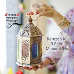 Ramazan ki pehli sehri mubarak ho visit the images gallery