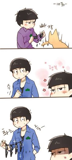 Ichimatsu & Karamatsu>>> hahaha!! I can totally see this actually! haha!