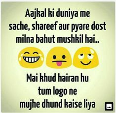 Best Friend Quotes Funny, Funny Attitude Quotes, Besties Quotes, Cute Funny Quotes, Funny School Jokes, Some Funny Jokes, Funny Memes, Friendship Quotes In Hindi, Crazy Girl Quotes