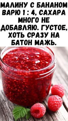 Jam Recipes, Appetizer Recipes, Cooking Recipes, Arbonne Nutrition, Health And Nutrition, Breastfeeding Nutrition, Mango Cheesecake, Tasty Videos, Jam And Jelly