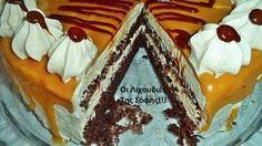 ΤΟΥΡΤΑ ΚΑΡΑΜΕΛΑ!!!  Μια καραμελένια τούρτα όνειροοο...!!!  ΥΛΙΚΑ  ΓΙΑ ΤΟ ΠΑΝΤΕΣΠΑΝΙ  6 αυγά  3/4 κούπας αλεύρι  3 κ.σ κακάο  1/2 κούπα ζάζαρη  1 βανίλια  2 κ.γ μπέικιν  1 πρέζα αλάτι  -Χτυπάω αυγά με ζάχαρη και αλάτι 5 λεπτά.Προσθέτω τα στερεά υλικά κοσκινισμένα ανακατεύοντας απαλά με σπάτουλα.  Αδειάζω το Food Network Recipes, Cake Pops, Caramel, Strawberry, Food And Drink, Pudding, Sweets, Cooking, Desserts