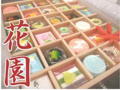 'wagashi'. Japanese sweets.