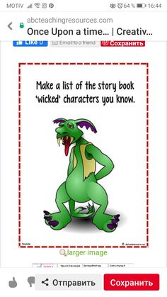 Language Activities, Lists To Make, Wicked, Creative, Books, Libros, Book, Book Illustrations, Libri
