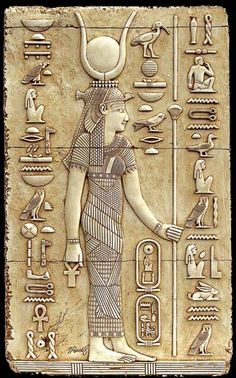 hieroglyphics down sides of image on my lower left side of my back - love it