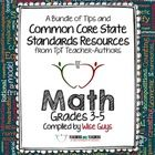 Common Core Math: Free Back-to-School eBook for Grades 3-5. Over 50 FREE resources to meet the Common Core Standards!