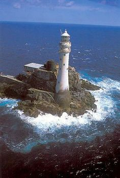Fastnet lighthouse, southern coast of County Cork most southerly point of Ireland Lighthouse Lighting, Lighthouse Pictures, Ireland Travel, Cork Ireland, Galway Ireland, Ireland Vacation, Dream Vacations, Strand, Places To See