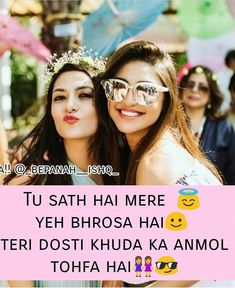 Luv u sanjuu Best Friend Quotes Funny, Besties Quotes, Funny Quotes, Love Song Quotes, Crazy Girl Quotes, Happy Birthday Quotes For Friends, Friends In Love, Girly Attitude Quotes, Girly Quotes