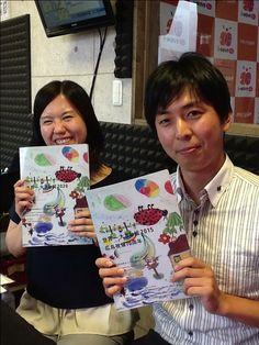 今日のアイタイムゲストは「世界一大きな絵 2020 AICHI キックオフin一宮」実行委員会  事務局 鈴木 恵梨子さん、松島 佑斗さんです。