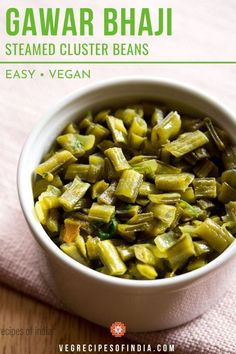This recipe for gawar bhaji is very simple and easy. This is another recipe I have been making for some time and its very delicious! These beans look a bit like green beans but they are different as cluster beans are flatter and a bit smaller. Try this easy recipe for steamed cluster beans today! #vegan #SouthIndianfood #vegetarian #sidedish #dinner South Indian Vegetarian Recipes, North Indian Recipes, Vegetarian Curry, Vegetarian Breakfast Recipes, South Indian Food, Indian Food Recipes, Bean Recipes, Curry Recipes, Vegetable Dishes