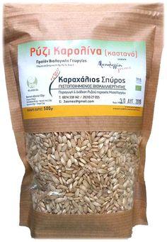 Ρύζι καρολίνα καστανό βιολογικό 'Μεσολογγίου γεύσεις'   Ελληνικά βιολογικά προϊόντα 'Μεσολογγίου γεύσεις'  Παραγωγός: Καραχάλιος Σπύρος - Πιστοποιημένος Βιοκαλλιεργητής - Μεσολόγγι