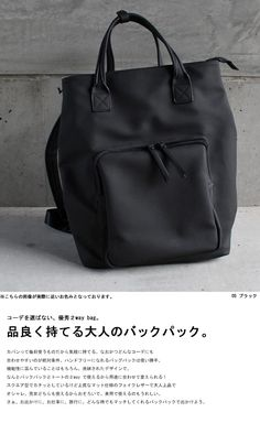 Backpack Bags, Leather Backpack, My Bags, Purses And Bags, What In My Bag, Weekender Tote, Cool Backpacks, Fashion Beauty, Womens Fashion