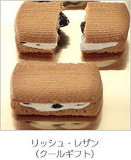 FACTORY Shin(ファクトリーシン)