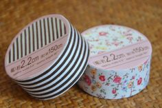 FABRIC tape, set of 2 for $3.50  {ships from Hong Kong via Etsy}