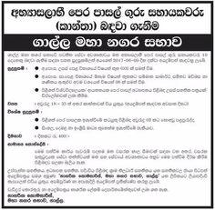 Junior Manager Executive Secretary  Sri Lanka Tourism Promotion