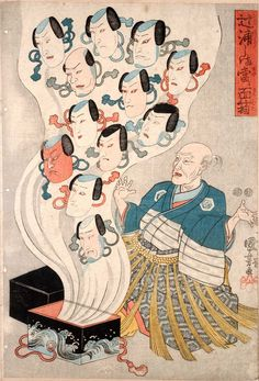 Urashima's Mask Box at the Crossing / Kuniyoshi 辻浦しま當る面箱 歌川国芳 ※… Japanese Drawings, Japanese Tattoo Art, Japanese Painting, Japanese Prints, Japanese Illustration, Illustration Art, Japanese Mythical Creatures, Japan Tattoo Design, Samurai