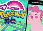 Pokemon Go My Little Pony