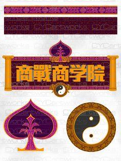 CYCartworks Portofolio 153 - created by Comic Yalcin CHEN (陳右錚)