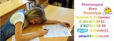 Диагностические, контрольные, тренировочные работы ЕГЭ: Диагностические, контрольные, тренировочные работы. Входная контрольная работа по математике 9 класс. I вариант. Реши задачу.