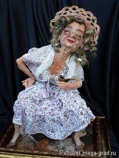 По мотивам песни Гарика Сукачёва-Моя Бабушка курит трубку,трубку курит Бабушка моя!!!! - портретная кукла. МегаГрад - online выставка-продажа авторской ручной работы