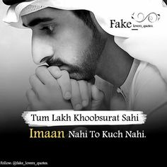 Imaan Lovers Quotes, Boy Quotes, Photo Quotes, Poetry Quotes In Urdu, Quran Quotes Love, Quotations, Allah Quotes, Urdu Quotes, Funny Attitude Quotes