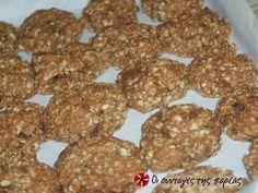 Cookies με κουάκερ φωτογραφία βήματος 4 Healthy Cookies, Healthy Sweets, Healthy Eating, Greek Cookies, Dog Food Recipes, Healthy Recipes, Biscuits, Cereal, Nutrition