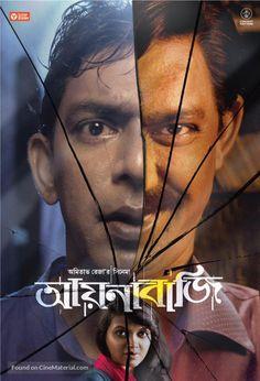 Aynabaji 2016 Bangla WEB-Rip