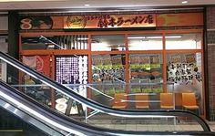 横浜市のポスティング・サービス業、FPグループのスタッフ日記