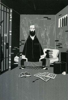 """Imagem do """"Guia de Ruas sem Saída"""", de Joca Reiners Terron."""