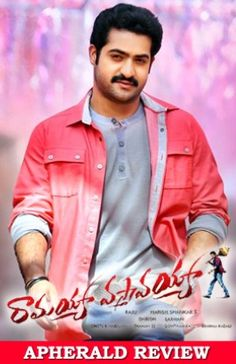 Ramaiya Vastavaiya Review | Ramaiya Vastavaiya Rating | NTR Ramaiya Vastavaiya Review | NTR Ramaiya Vastavaiya Rating | Ramaiya Vastavaiya Movie Review | Ramaiya Vastavaiya Telugu Movie Cast