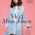 Felicity Jones by Alasdair Mc Lellan for UK Vogue February 2014 [Editorial]